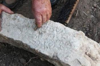 inscripciones-cementerio-judio