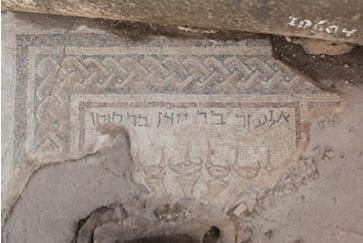 mosaico-menora