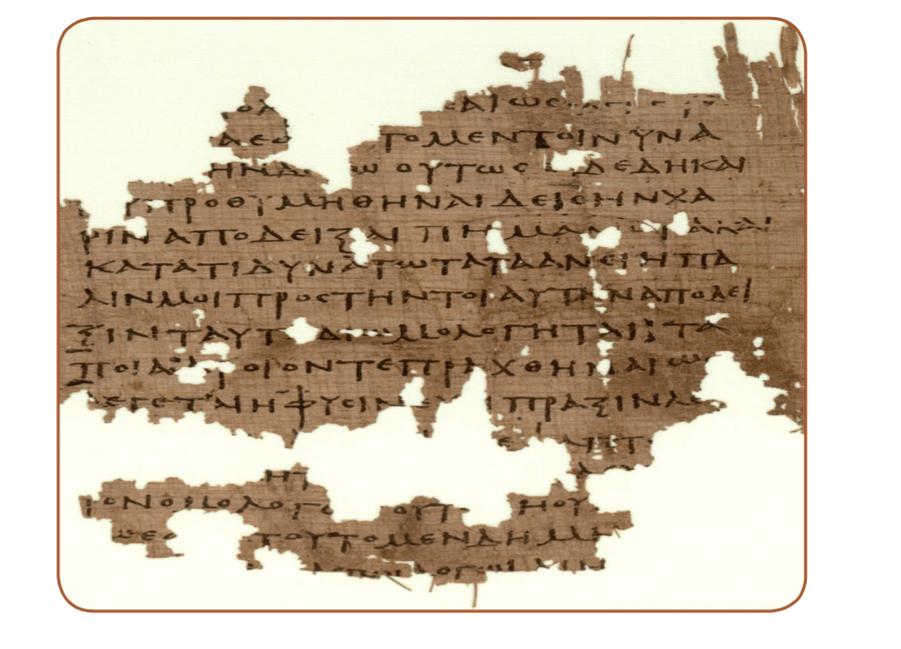 sefer-olam-manuscritos-critica-textual-1