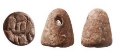 sello-piedra-david-salomon-1